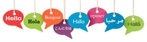 Speech bubbles saying hello in different languages